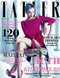 Snejana Onopka on the cover of Tatler (Russia) - October 2011
