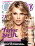 Capricho Magazine [Brazil] (19 July 2009)