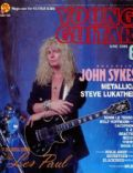 Young Guitar Magazine [Japan] (June 1989)