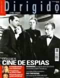 Cary Grant on the cover of Dirigido (Spain) - July 2007
