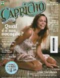 Capricho Magazine [Brazil] (4 February 2007)