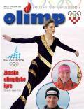 Olimp Magazine [Croatia] (December 2005)