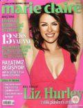 Marie Claire Magazine [Turkey] (September 2005)