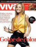 VIVA Magazine [Argentina] (16 September 2007)