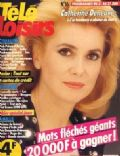 Catherine Deneuve on the cover of Tele Loisirs (France) - June 1986
