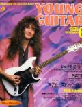 Young Guitar Magazine [Japan] (June 1986)