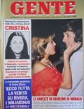 Gente Magazine [Italy] (15 September 1975)