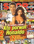 Cristiano Ronaldo, Irina Shayk, Irina Shayk and Cristiano Ronaldo on the cover of Giga Sport (Poland) - September 2011
