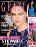 Kristen Stewart on the cover of Grazia (Indonesia) - December 2011