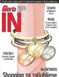 Gloria In Magazine [Croatia] (11 February 2012)