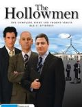 The Hollowmen