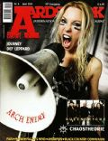 Aardschock Magazine [Netherlands] (June 2011)