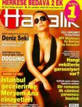 Haftalik Magazine [Turkey] (2 December 2005)