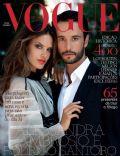 Vogue Magazine [Brazil] (December 2011)