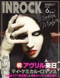 Inrock Magazine [Japan] (June 2007)