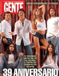 Adrian Suar, Diego Torres, Dolores Barreiro, Facundo Arana on the cover of Gente (Argentina) - August 2004