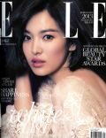 Elle Magazine [South Korea] (January 2013)