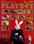 Ashley Cox, Christina Smith, Debra Jensen, Gail Stanton, Janis Schmitt, Karen Morton, Kathryn Morrison, Marcy Hanson, Monique St. Pierre, Mr Playboy, Pamela Bryant, Rosanne Katon, Vicki Witt on the cover of Playboy (Japan) - February 1979