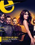 Expresiones Magazine [Ecuador] (3 May 2012)