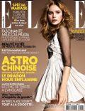 Elle Magazine [France] (19 January 2012)