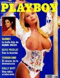 Holly Witt, Tahnee Welch on the cover of Playboy (Spain) - November 1995