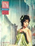 Sara Montiel on the cover of Filmski Svet (Yugoslavia Serbia and Montenegro) - August 1963
