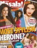 Ahlan! Masala Magazine [India] (11 August 2010)