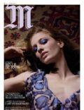 M Le Magazine Du Monde Magazine [France] (June 2011)