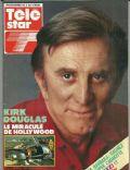 Télé Star Magazine [France] (25 February 1991)