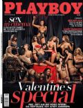 Biliana, Elena, Eva, Juliana, Kristina, Magî, Martina, Ralitsa, Siana, Svetlana, Vanesa, Viliana on the cover of Playboy (Greece) - February 2014