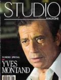 Studio Magazine [France] (December 1991)