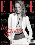 Hanne Gaby Odiele on the cover of Elle (Korea South) - March 2013