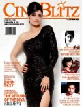 Sridevi on the cover of Cineblitz (India) - October 2012
