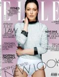 Elle Magazine [Serbia] (April 2012)