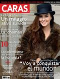 Caras Magazine [Colombia] (20 February 2012)
