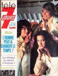Télé 7 Jours Magazine [France] (2 August 1980)