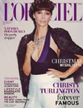 L'Officiel Magazine [India] (December 2011)