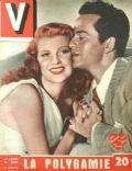 V Magazine [France] (30 November 1949)