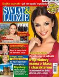 Katarzyna Glinka on the cover of Swiat and Ludzie (Poland) - December 2012