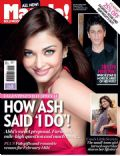 Ahlan! Masala Magazine [India] (10 February 2011)