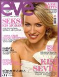 Naomi Watts on the cover of Eve (Turkey) - November 2007