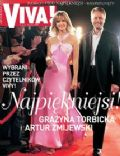 Grazyna Torbicka on the cover of Viva (Poland) - February 2004