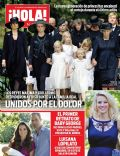 Prince Willem-Alexander, Princess Alexia of the Netherlands, Princess Ariane of the Netherlands, Princess Catharina-Amalia of the Netherlands, Princess Máxima of the Netherlands, Queen Beatrix on the cover of Hola (Argentina) - August 2013