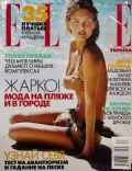 Elle Magazine [Ukraine] (July 2006)