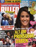 Billed Bladet Magazine [Denmark] (15 March 2012)