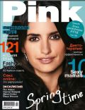 pink Magazine [Ukraine] (April 2011)