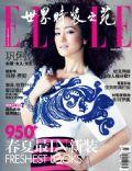 Elle Magazine [China] (1 March 2011)