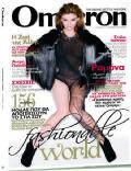 Omikron Magazine [Cyprus] (November 2010)