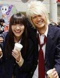 Haruma Miura and Yui Aragaki