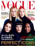 Carolyn Murphy, Claudia Schiffer, Eva Herzigova, Guinevere Van Seenus, Karen Elson, Linda Evangelista, Maggie Rizer, Malgorzata Bela, Mariacarla Boscono, Nadja Auermann, Naomi Campbell, Natasha Poly, Saskia De Brauw, Stephanie Seymour, Tao Okamoto on the cover of Vogue (Japan) - September 2014